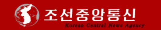 Agencia Central de Noticias de Corea